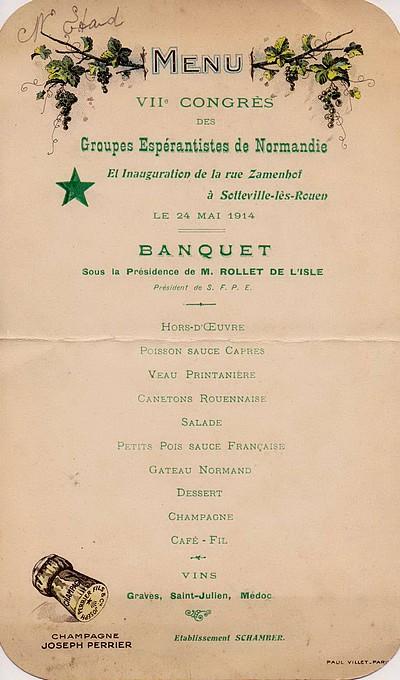 Menu inauguration de la rue Zamenhof le 24 mai 1914 à Sotteville-lès-Rouen