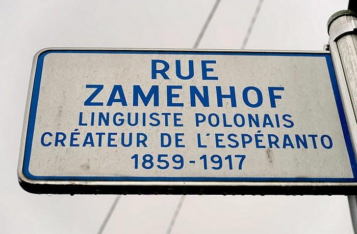 Rue Zamehof - Sotteville-lès-Rouen